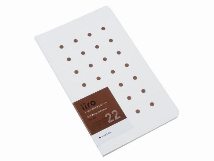 Kobeha Iiro 22 Chocolat Dot Çizgili Defter