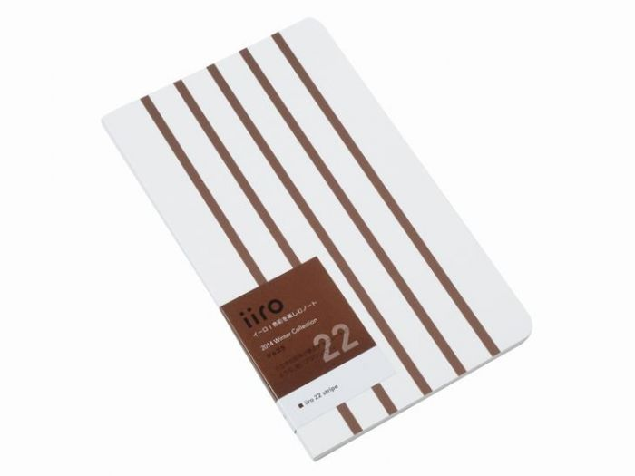 Kobeha Iiro 22 Chocolat Stripe Çizgili Defter