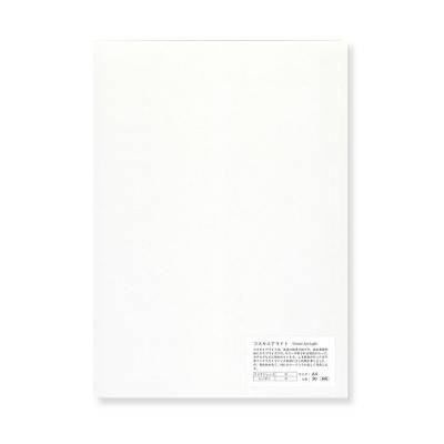 Yamamoto Cosmo Air Light A4 Çizgisiz Kağıt - Thumbnail