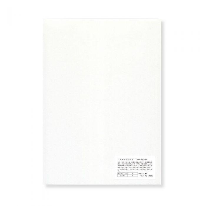 Yamamoto Cosmo Air Light A4 Çizgisiz Kağıt