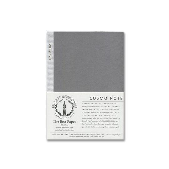 Yamamoto Cosmo Note A5 Çizgisiz Defter